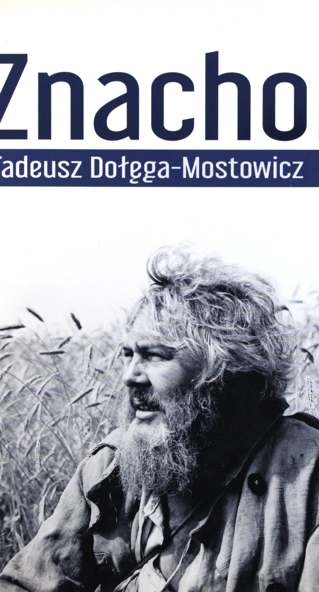 Tadeusz Dołęga-Mostowicz: Znachor